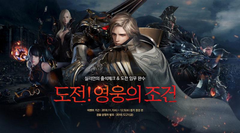 Lancement de l'OBT coréenne de Lost Ark ! Qui regarder ?