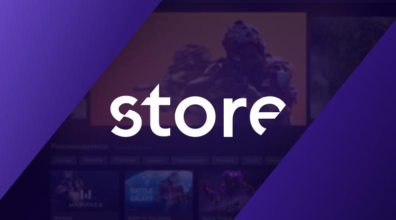 Lost Ark apparaît sur le nouveau store de My.Games, en anglais !